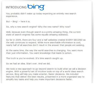 Bing-welcome-page